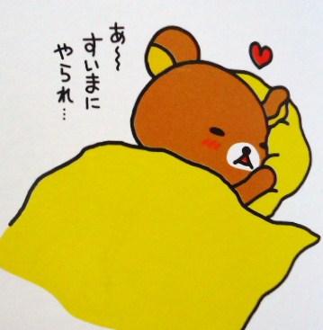 f:id:kyohei-yaa:20170713170844j:plain