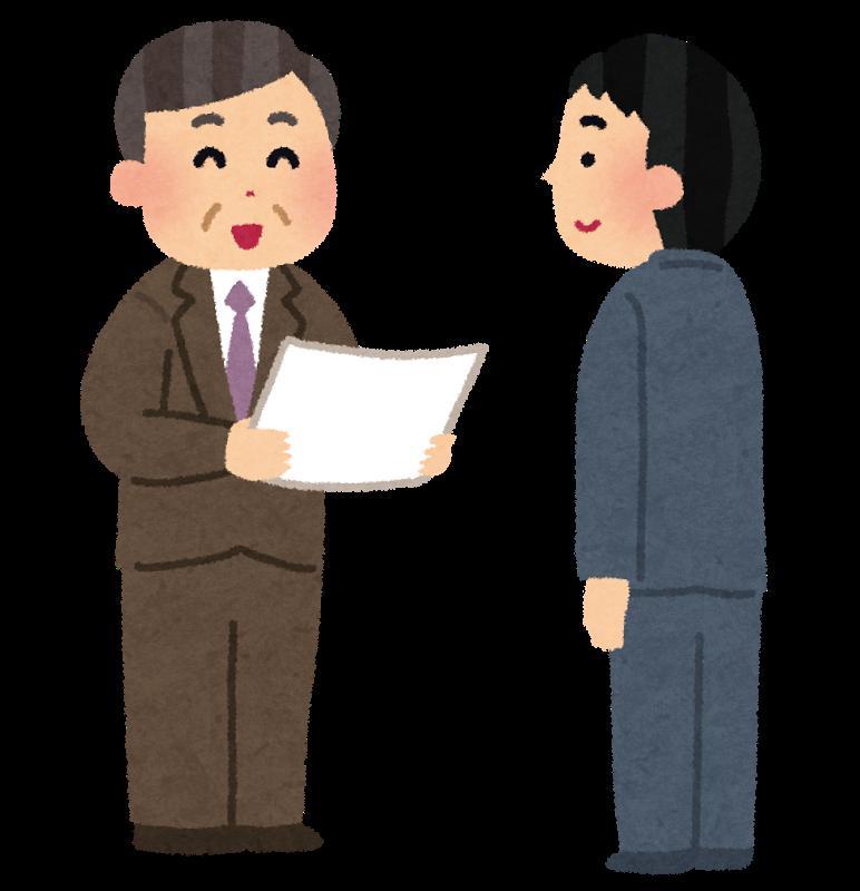 f:id:kyohei-yaa:20170714163301p:plain