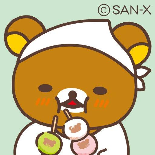 f:id:kyohei-yaa:20170729185629j:plain