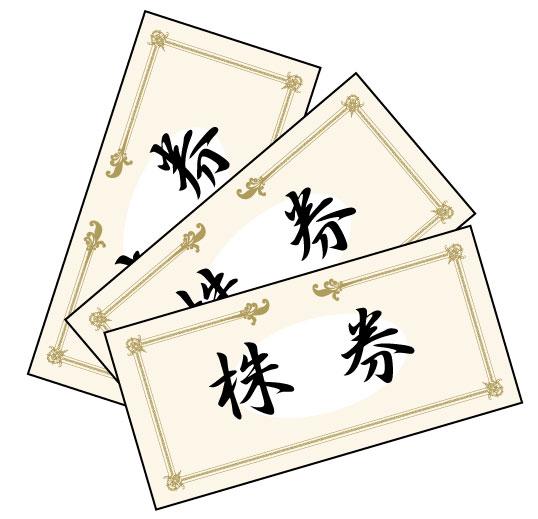 f:id:kyohei-yaa:20170731233749j:plain