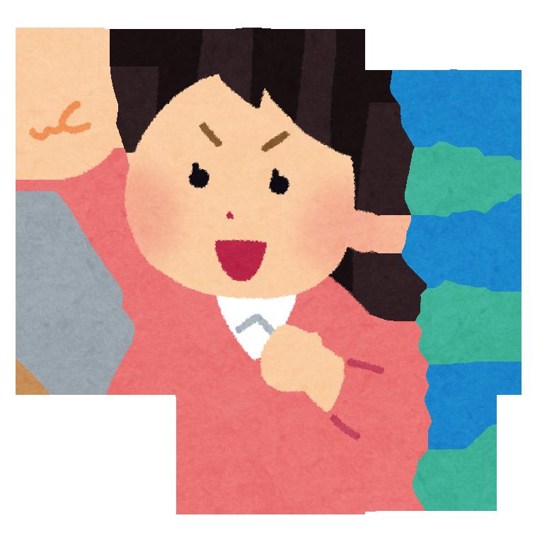 f:id:kyohei-yaa:20170804222936p:plain