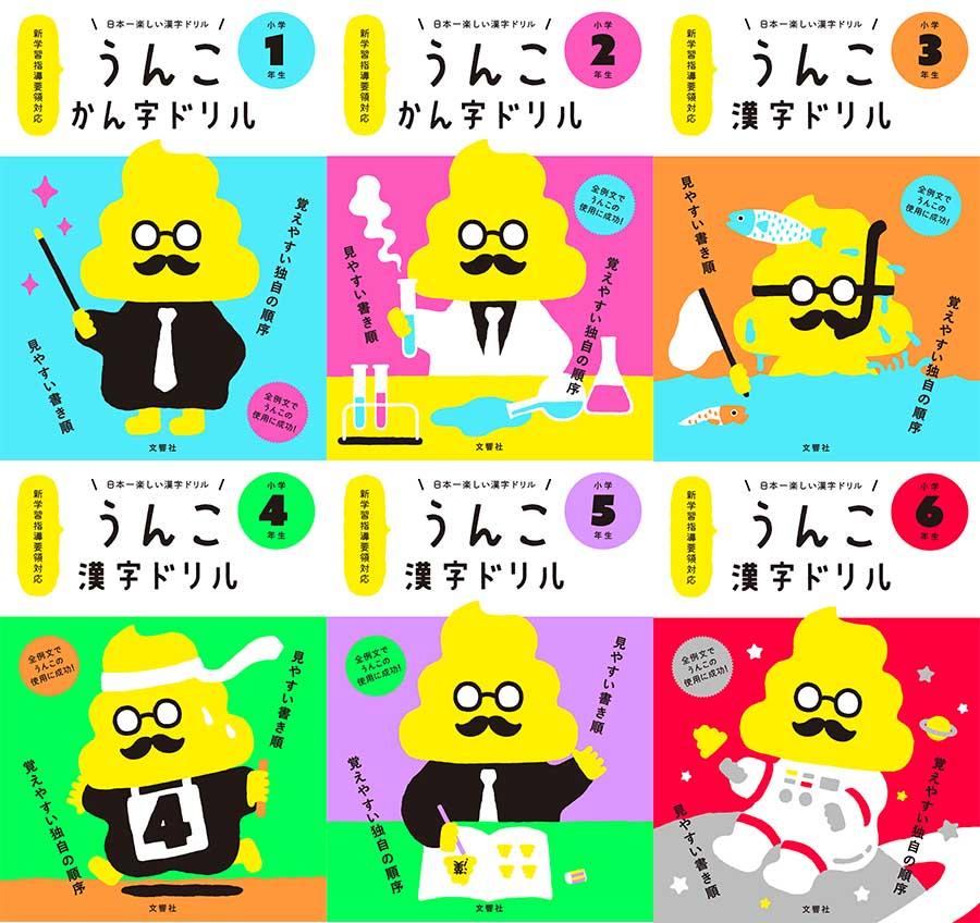 f:id:kyohei-yaa:20170804225415j:plain
