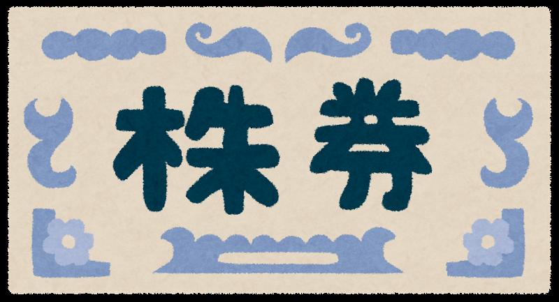 f:id:kyohei-yaa:20170806153325p:plain