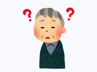 f:id:kyohei-yaa:20170816151754j:plain