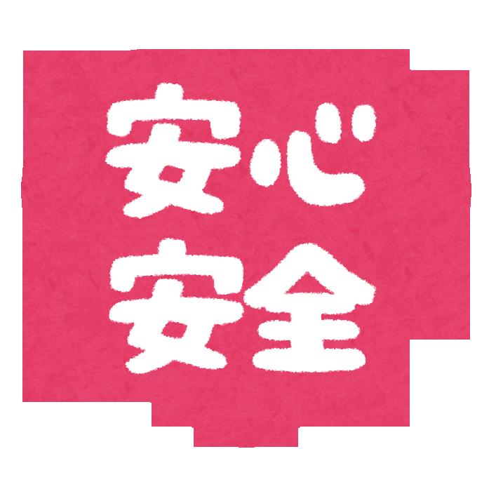 f:id:kyohei-yaa:20170824161102p:plain