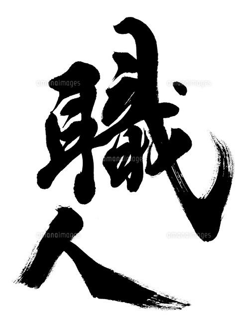 f:id:kyohei-yaa:20170824161313j:plain