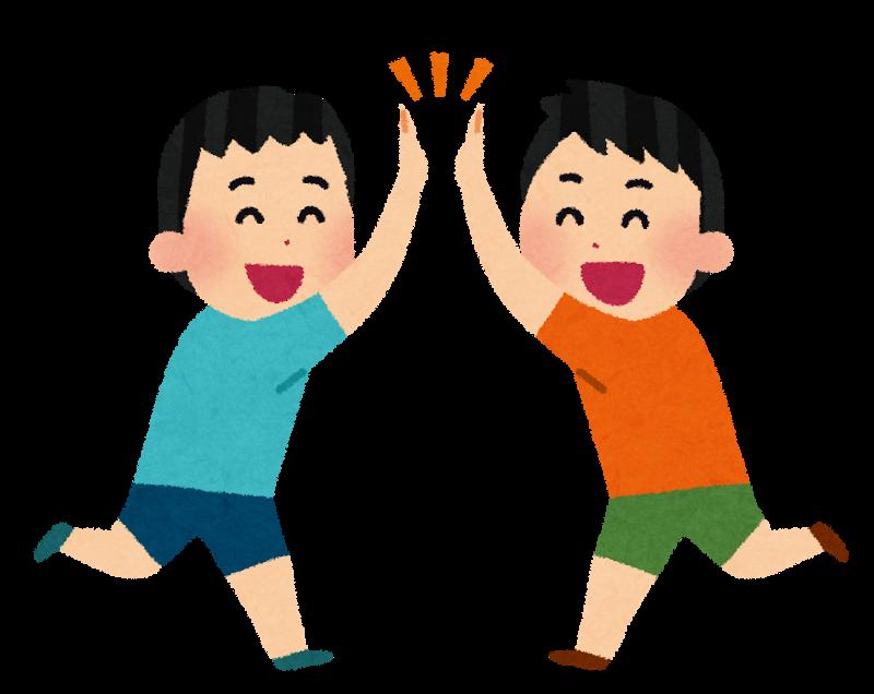 f:id:kyohei-yaa:20170826142034p:plain