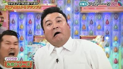 f:id:kyohei-yaa:20170830224156j:plain