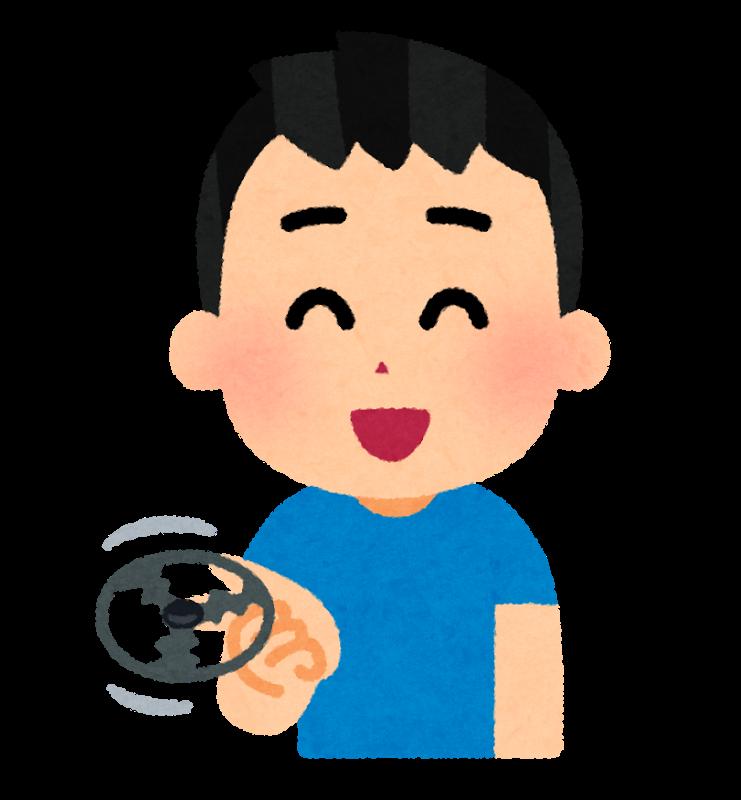f:id:kyohei-yaa:20170929163904p:plain
