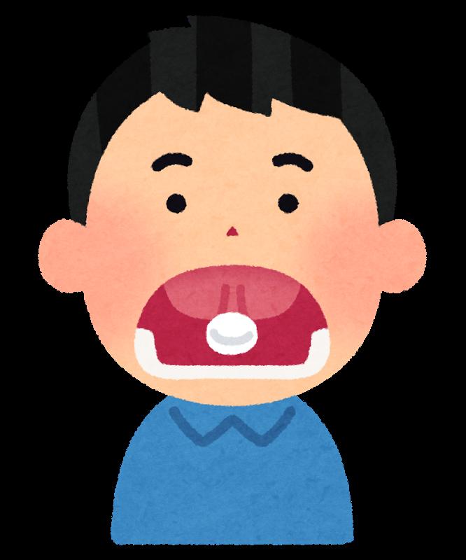 f:id:kyohei-yaa:20171008232913p:plain