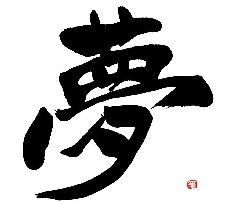 f:id:kyohei-yaa:20171116144937j:plain