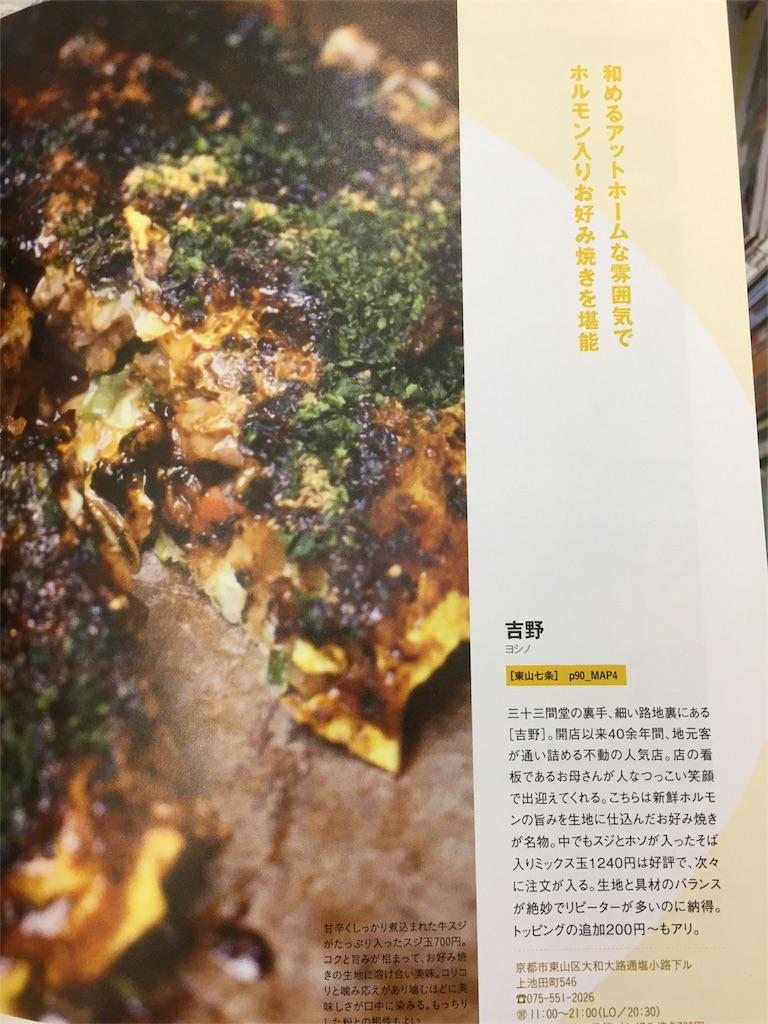 f:id:kyohei0212:20170226194225j:image
