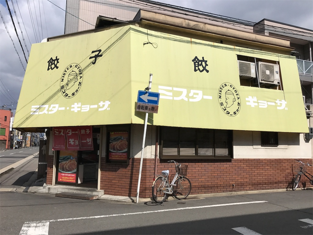 f:id:kyohei0212:20170303224643j:image