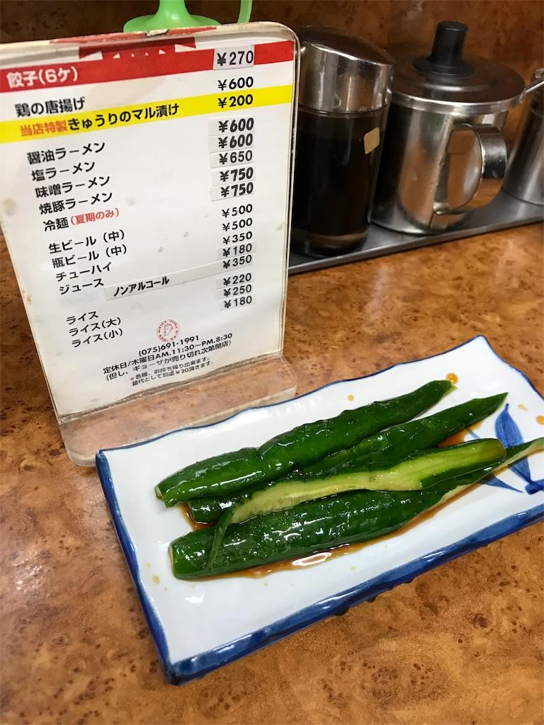 f:id:kyohei0212:20170303224931j:image