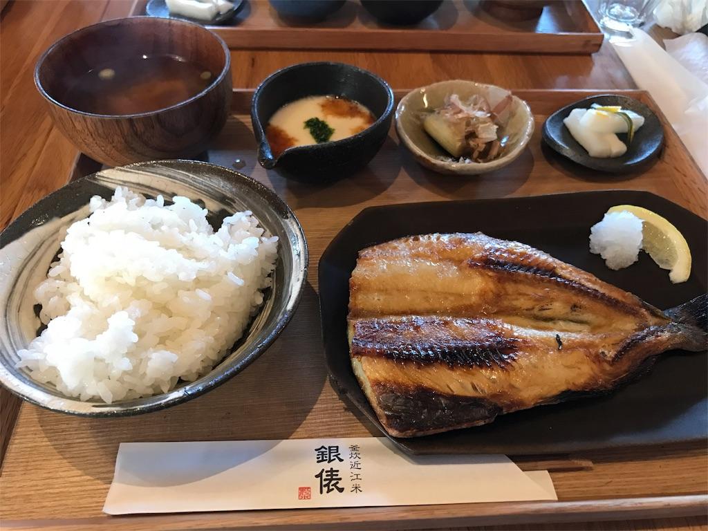 f:id:kyohei0212:20170304205036j:image