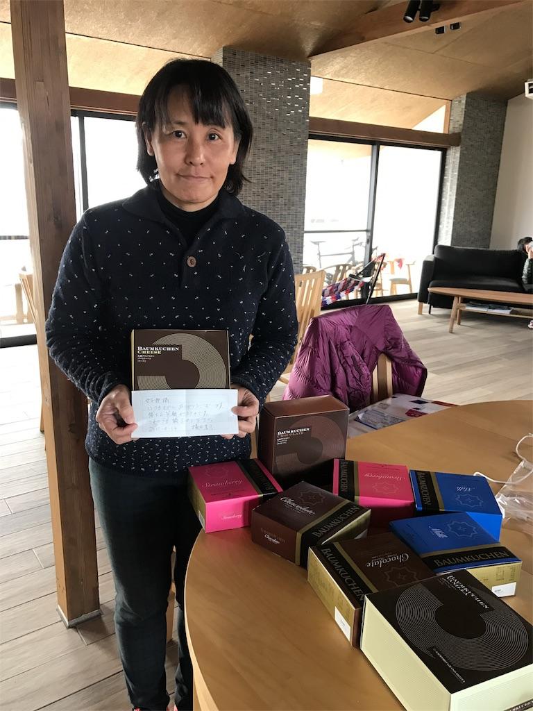 f:id:kyohei0212:20170318223612j:image