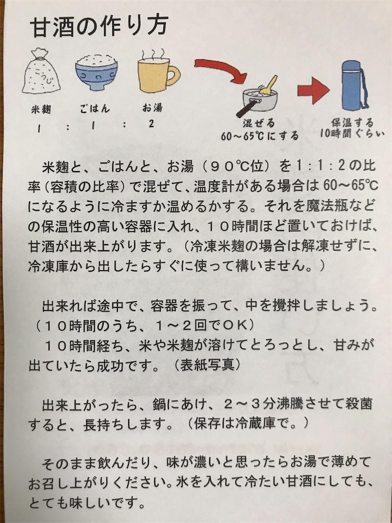 f:id:kyohei0212:20170421173644j:image