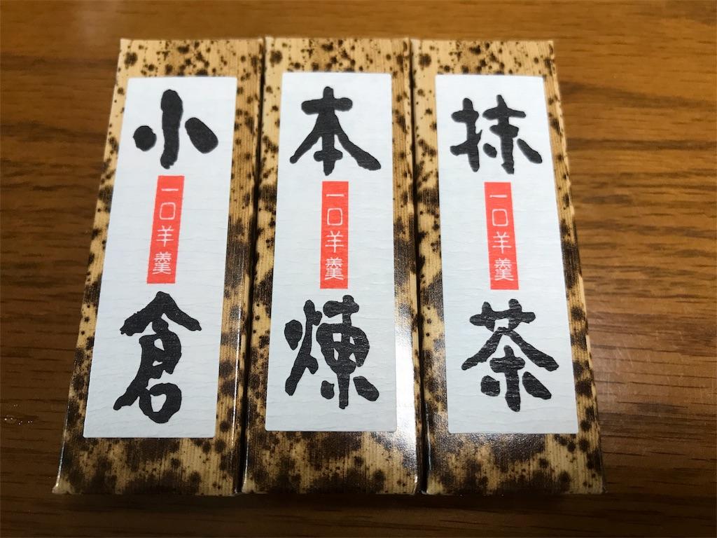f:id:kyohei0212:20170423212533j:image