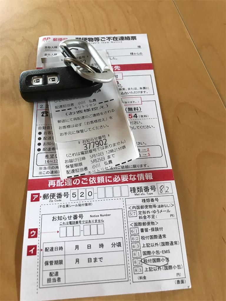 f:id:kyohei0212:20170511220149j:image