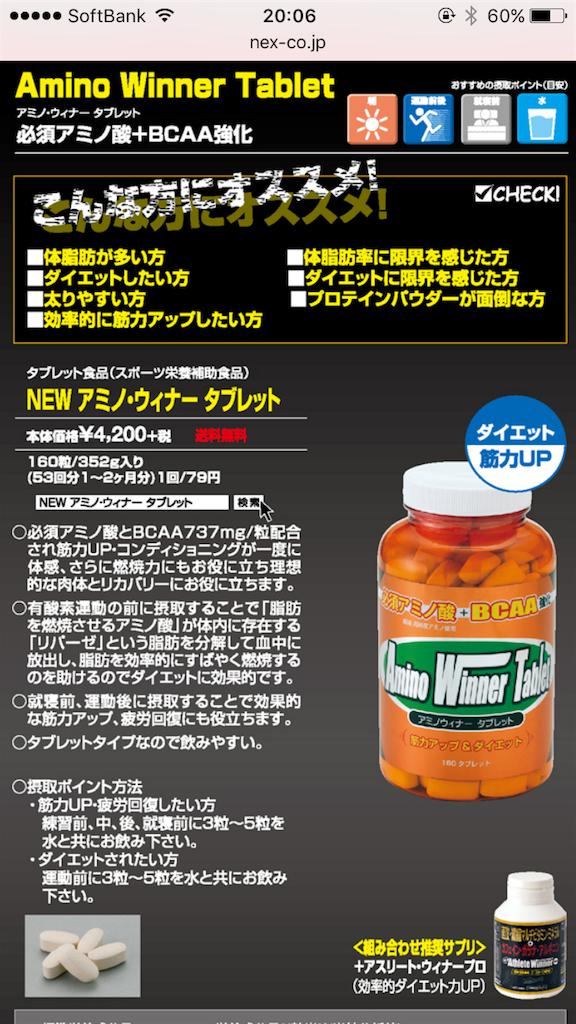 f:id:kyohei0212:20170604201422p:image