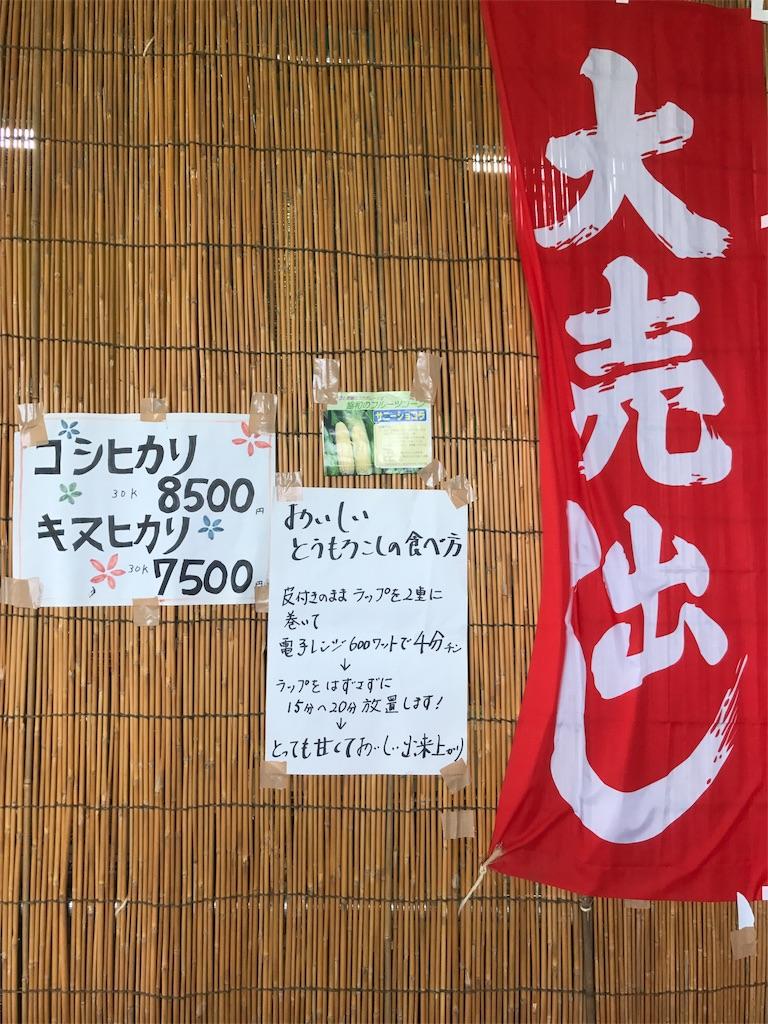 f:id:kyohei0212:20170626194539j:image