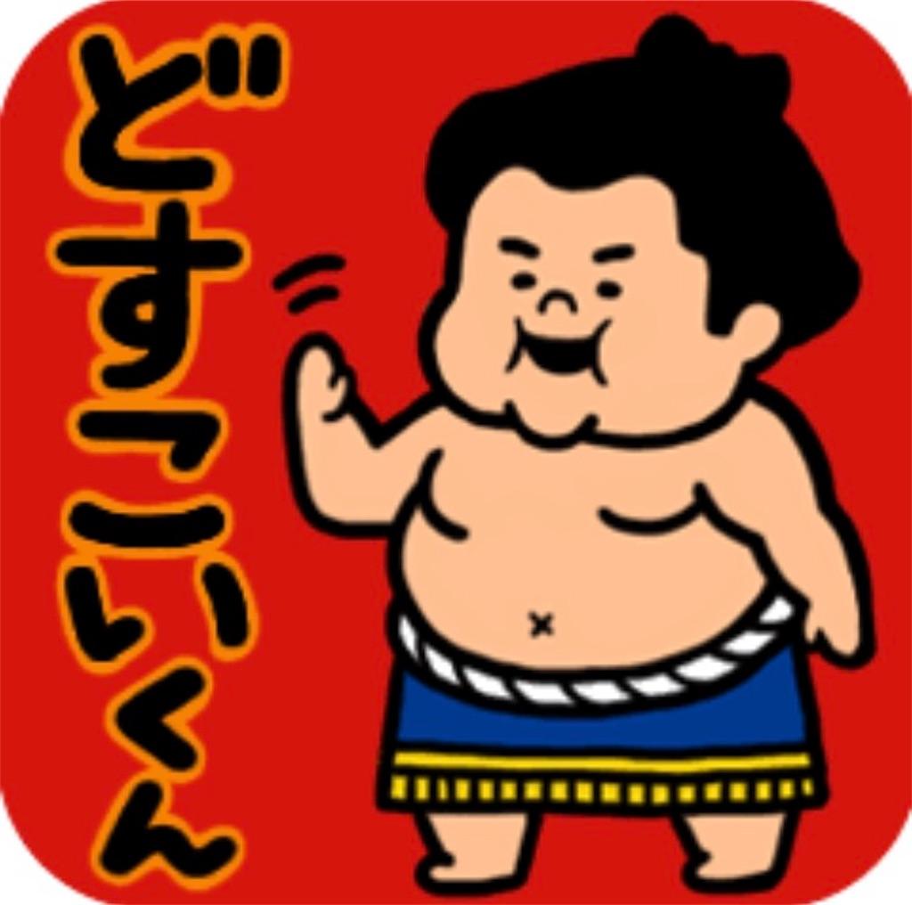 f:id:kyohei0212:20170630222008j:image