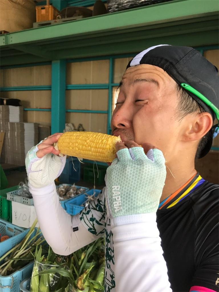 f:id:kyohei0212:20170703162631j:image