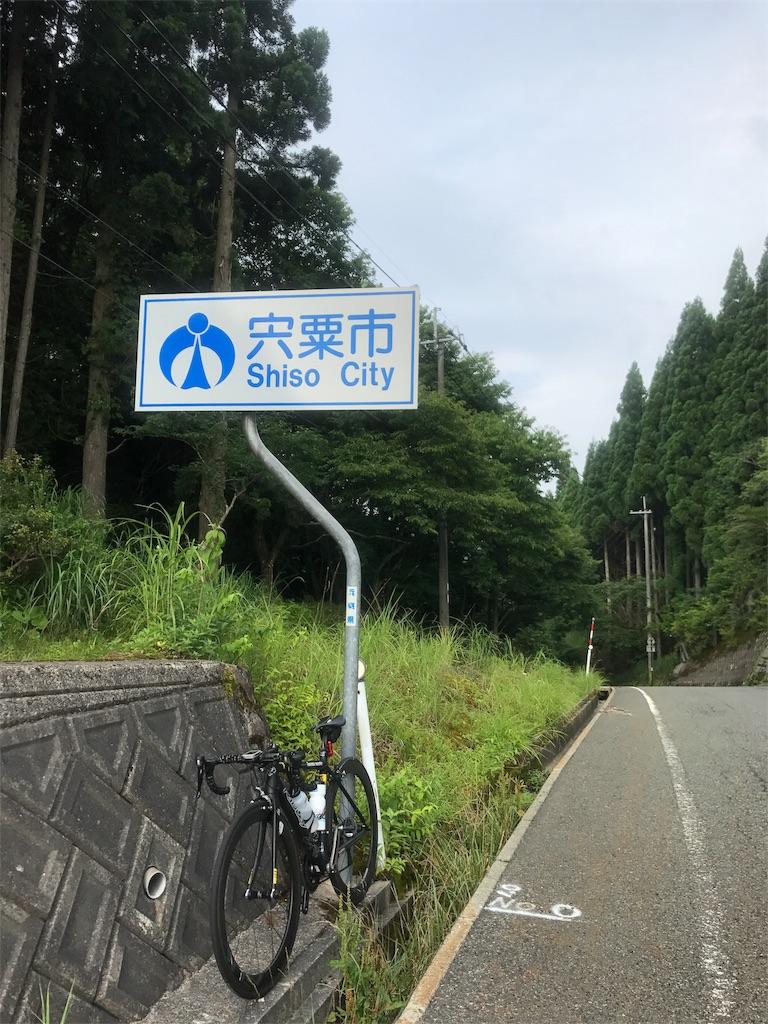 f:id:kyohei0212:20170723172915j:image