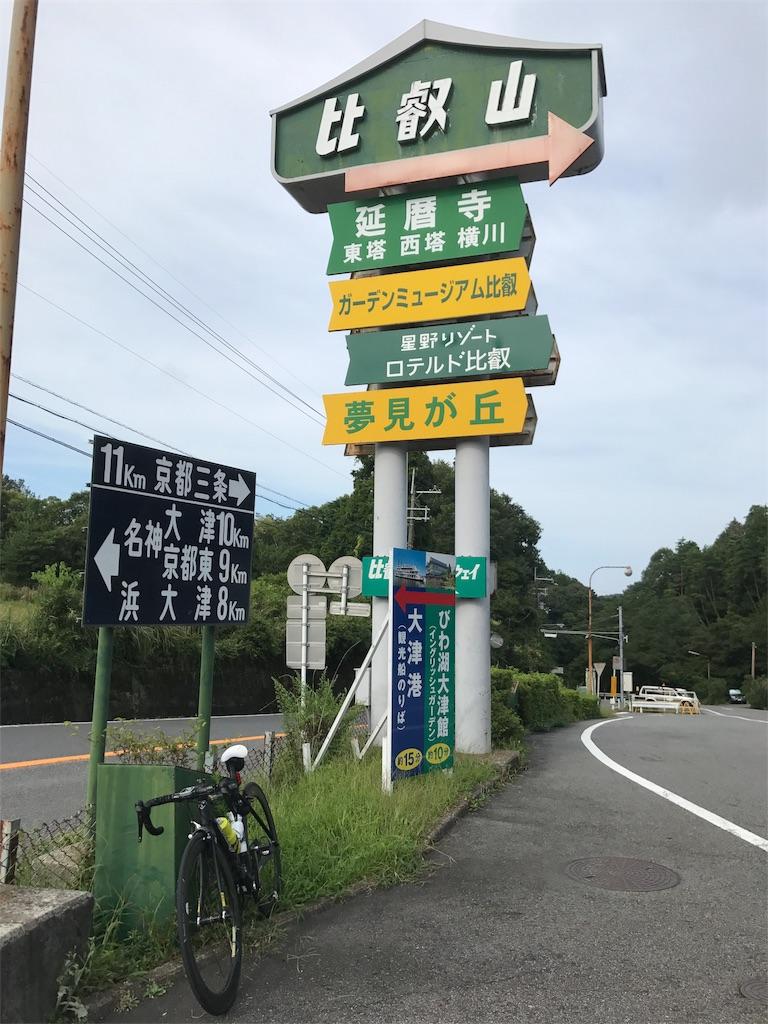 f:id:kyohei0212:20170910223745j:image