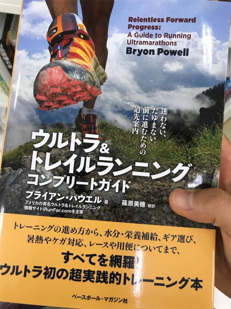 f:id:kyohei0212:20170917165535j:image