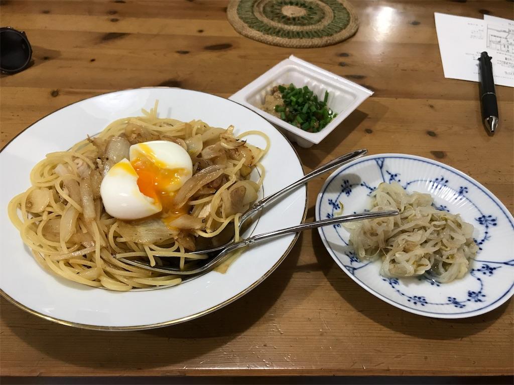 f:id:kyohei0212:20170928202012j:image