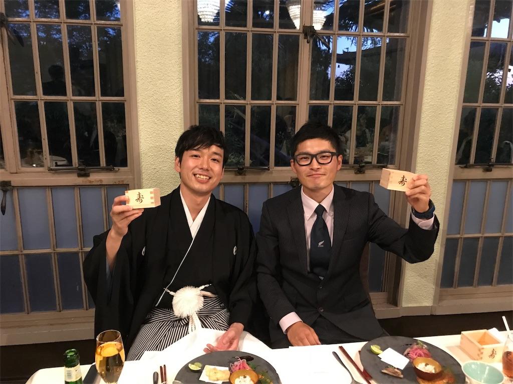 f:id:kyohei0212:20171002163512j:image