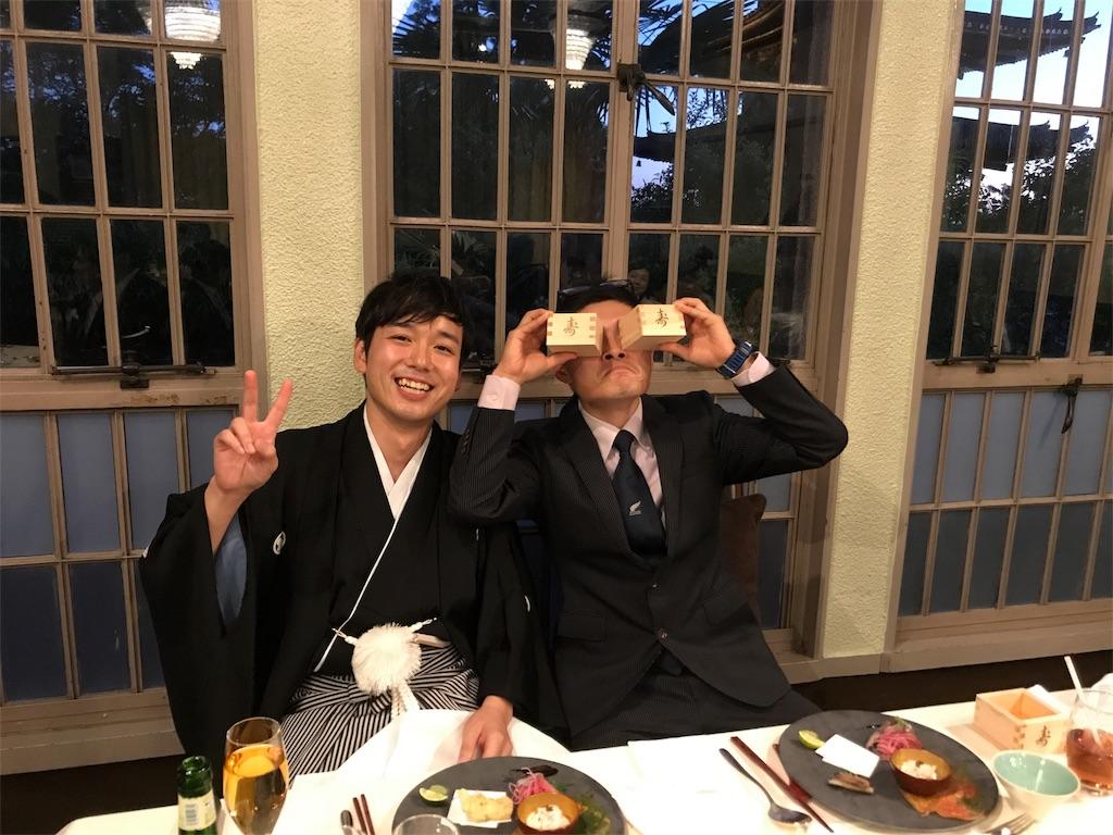 f:id:kyohei0212:20171002164551j:image