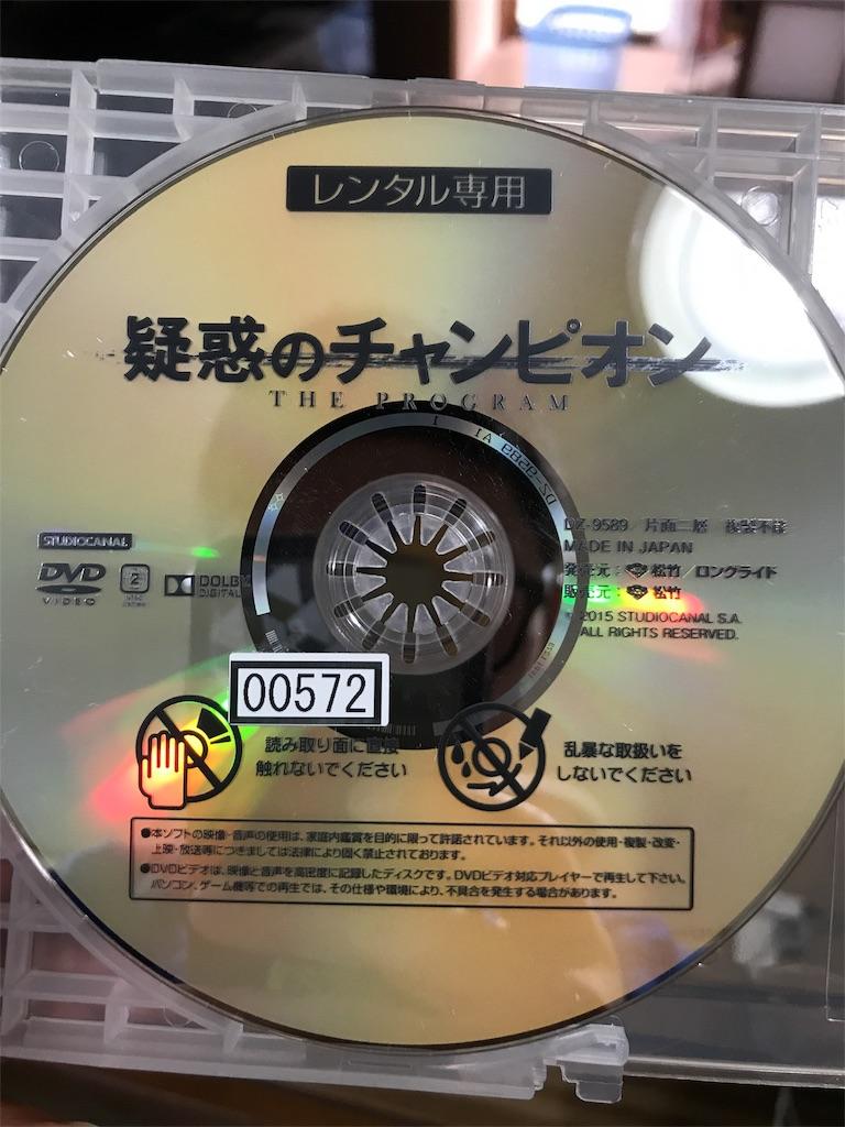 f:id:kyohei0212:20171016183035j:image
