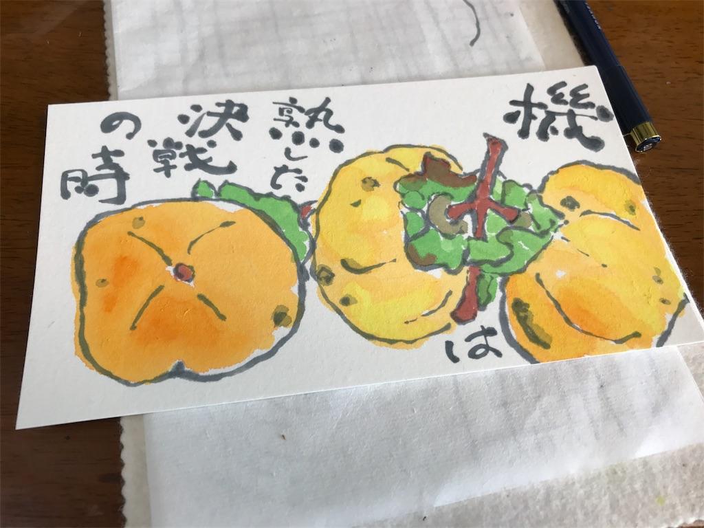 f:id:kyohei0212:20171016222735j:image