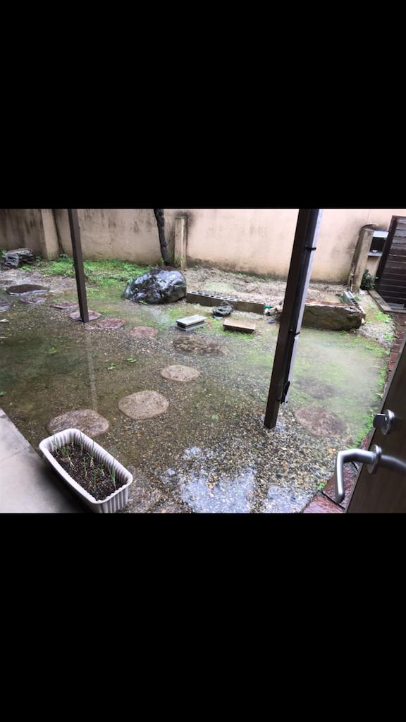 f:id:kyohei0212:20171022194503p:image