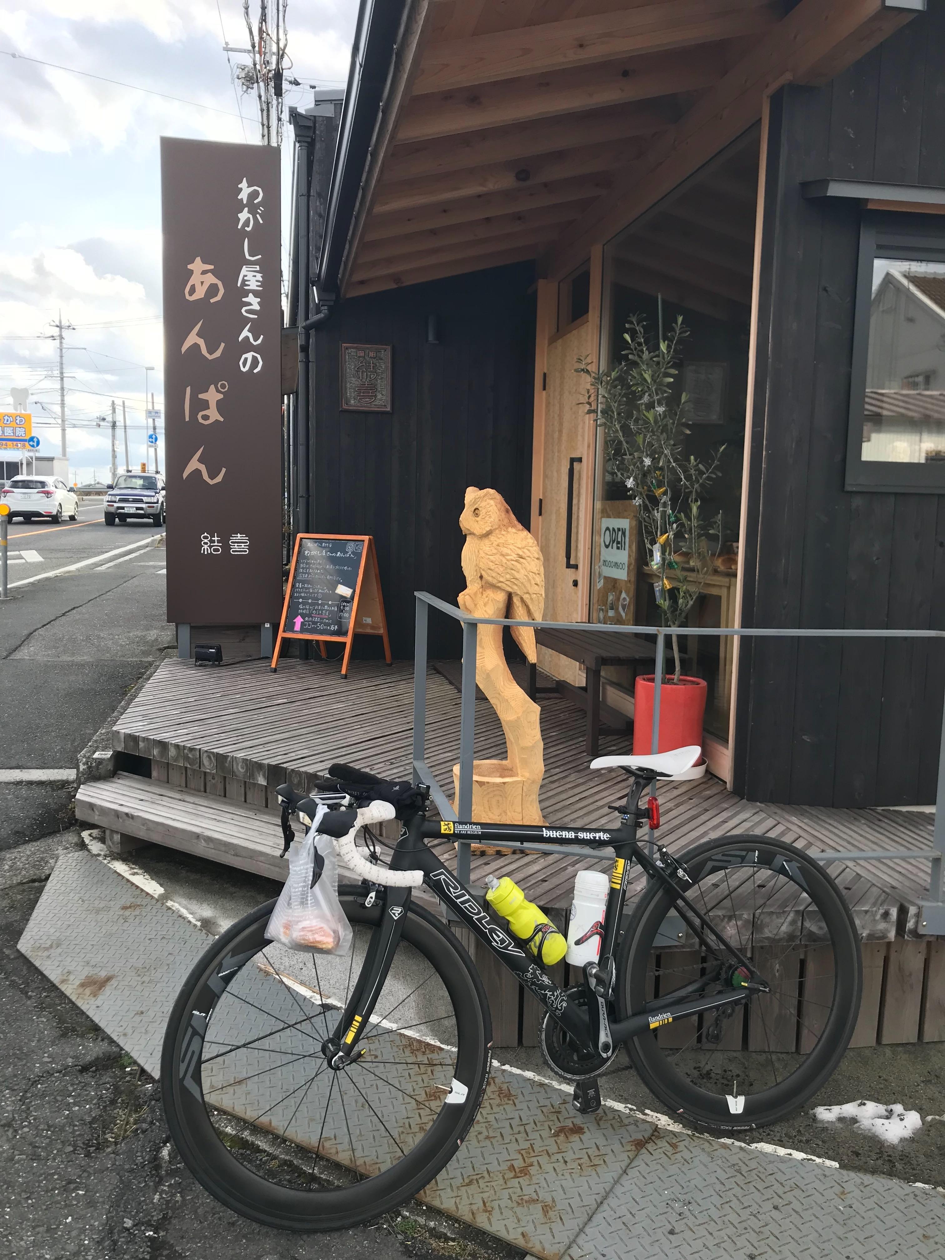 f:id:kyohei0212:20180118213916j:image
