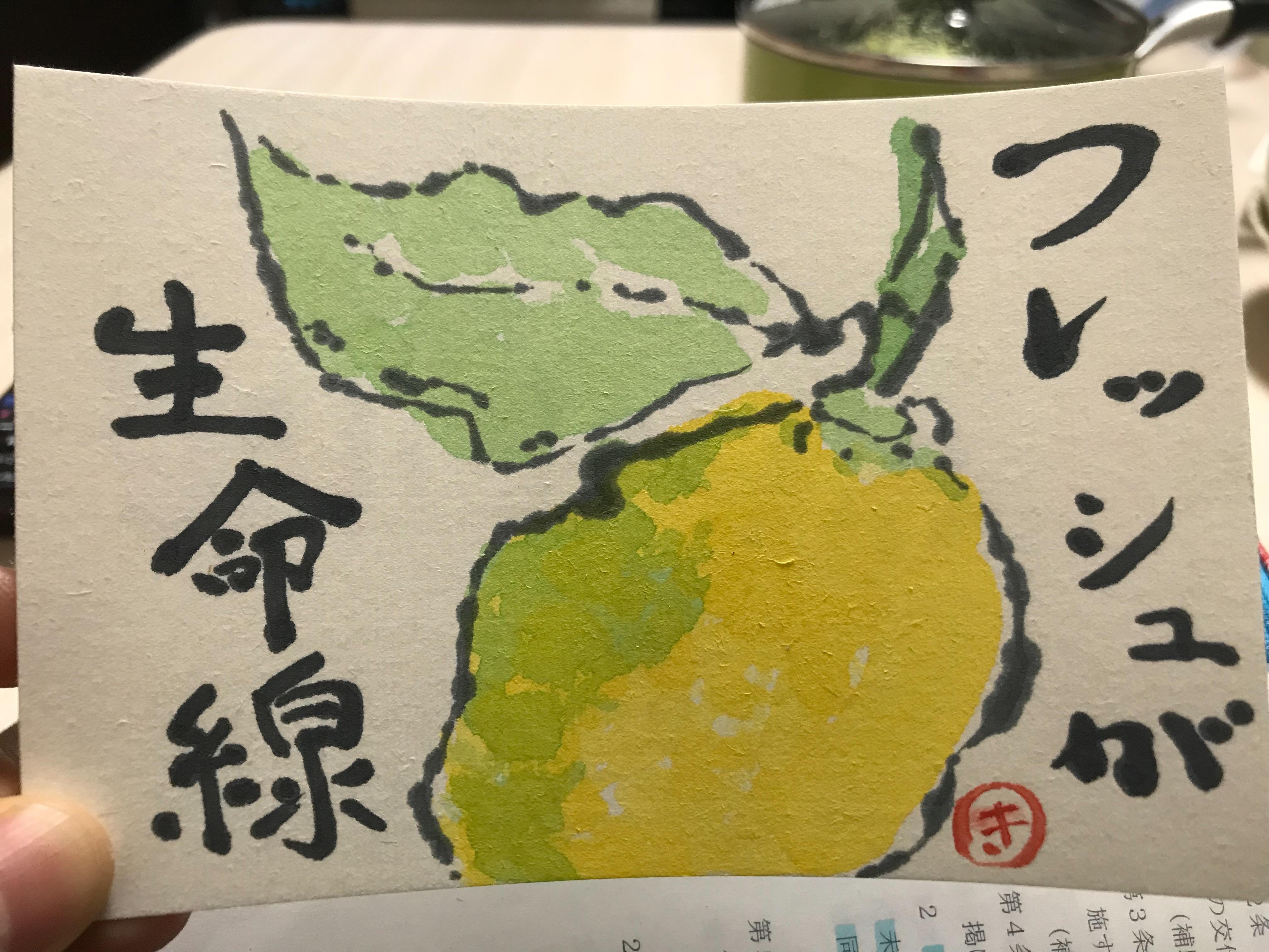 f:id:kyohei0212:20180124192308j:image