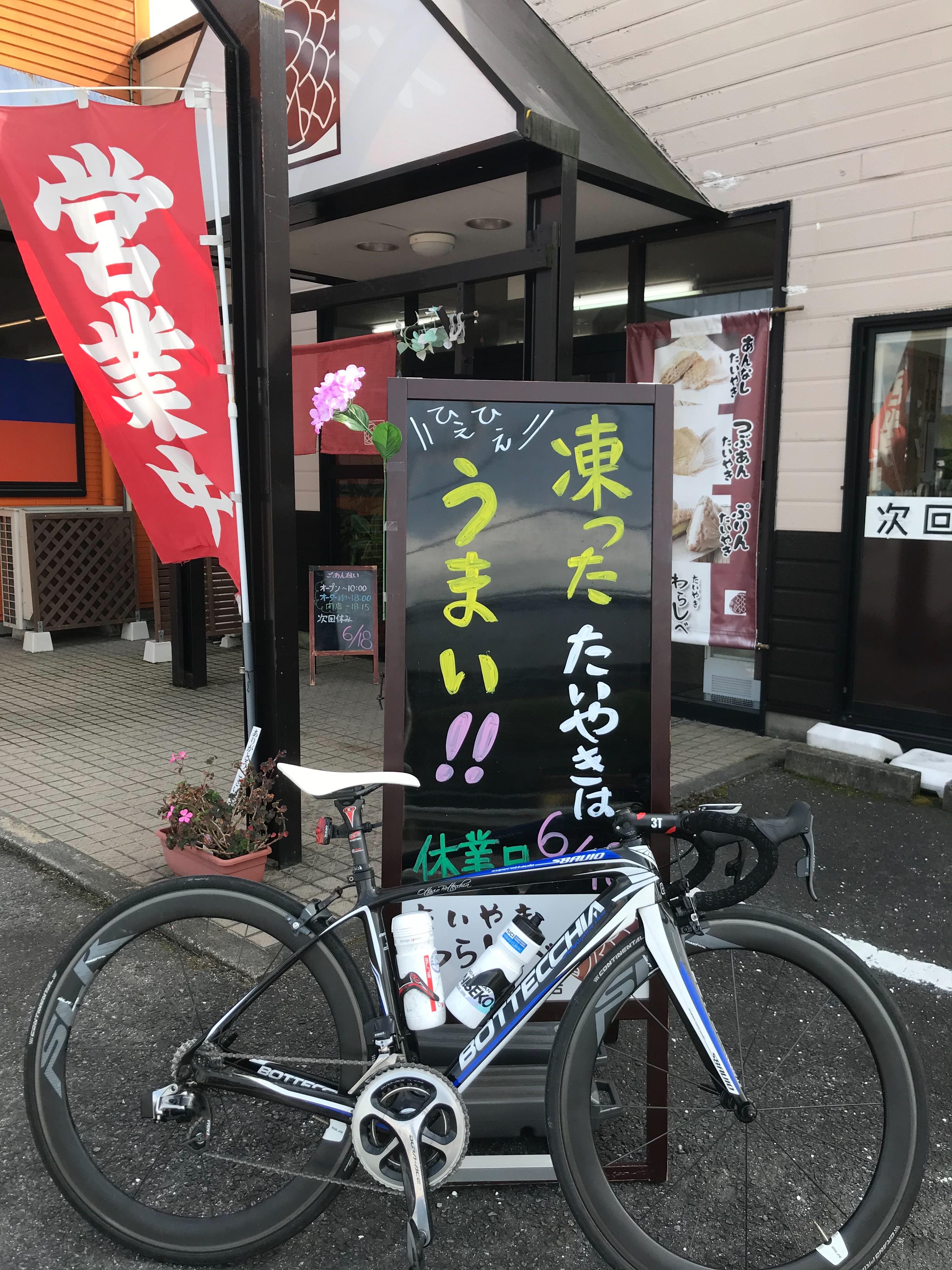 f:id:kyohei0212:20180607174342j:image