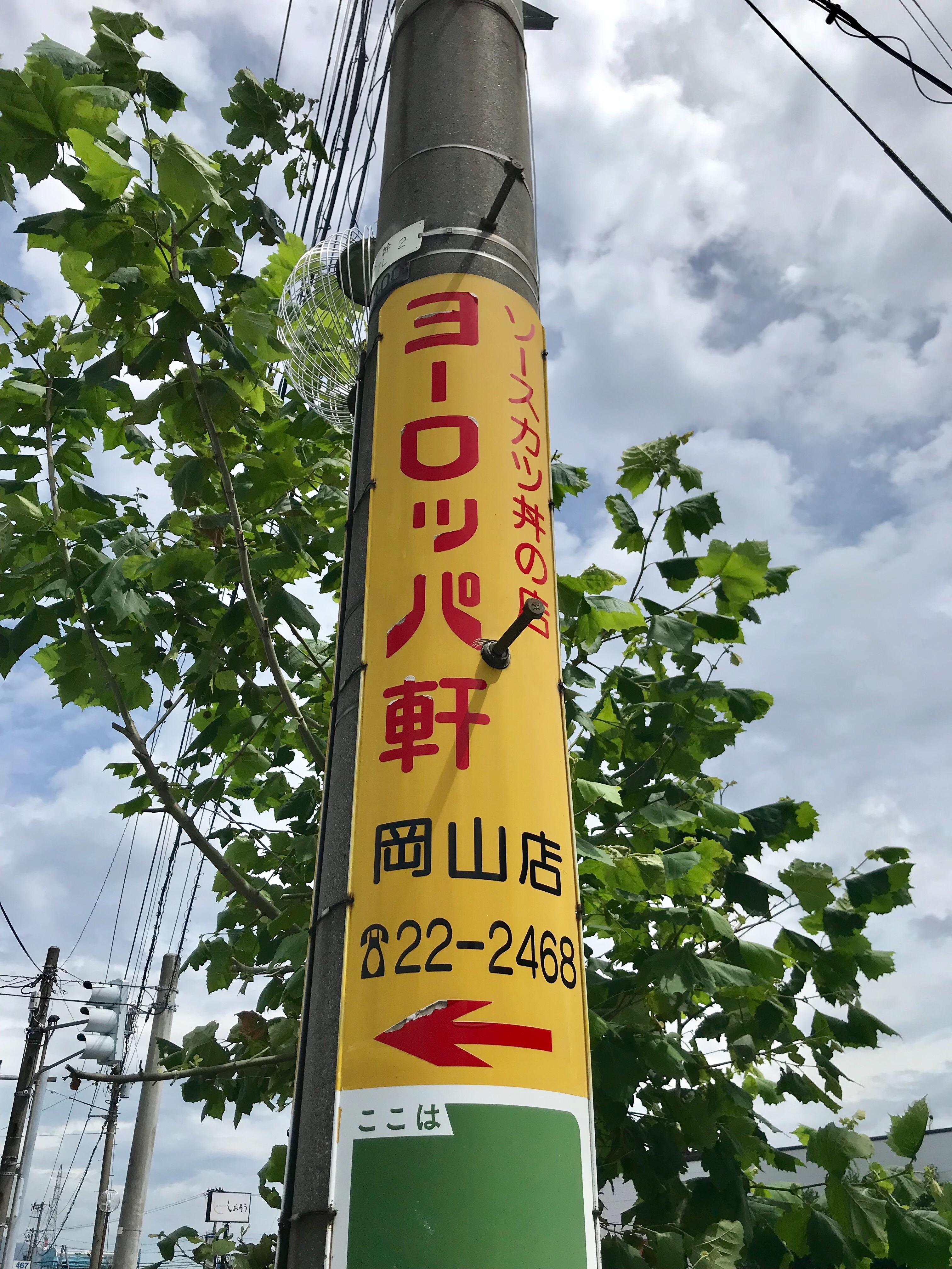 f:id:kyohei0212:20180630195624j:image