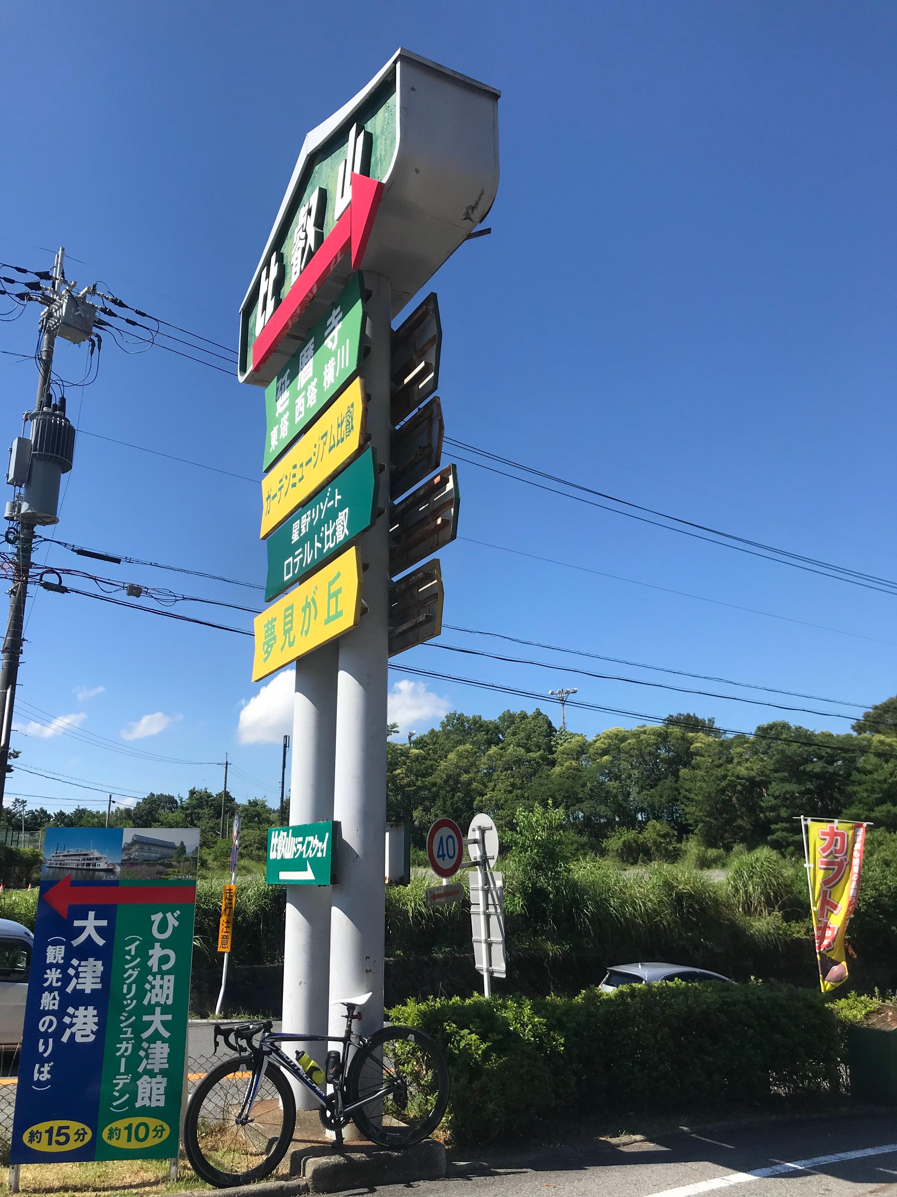 f:id:kyohei0212:20190805222834j:image