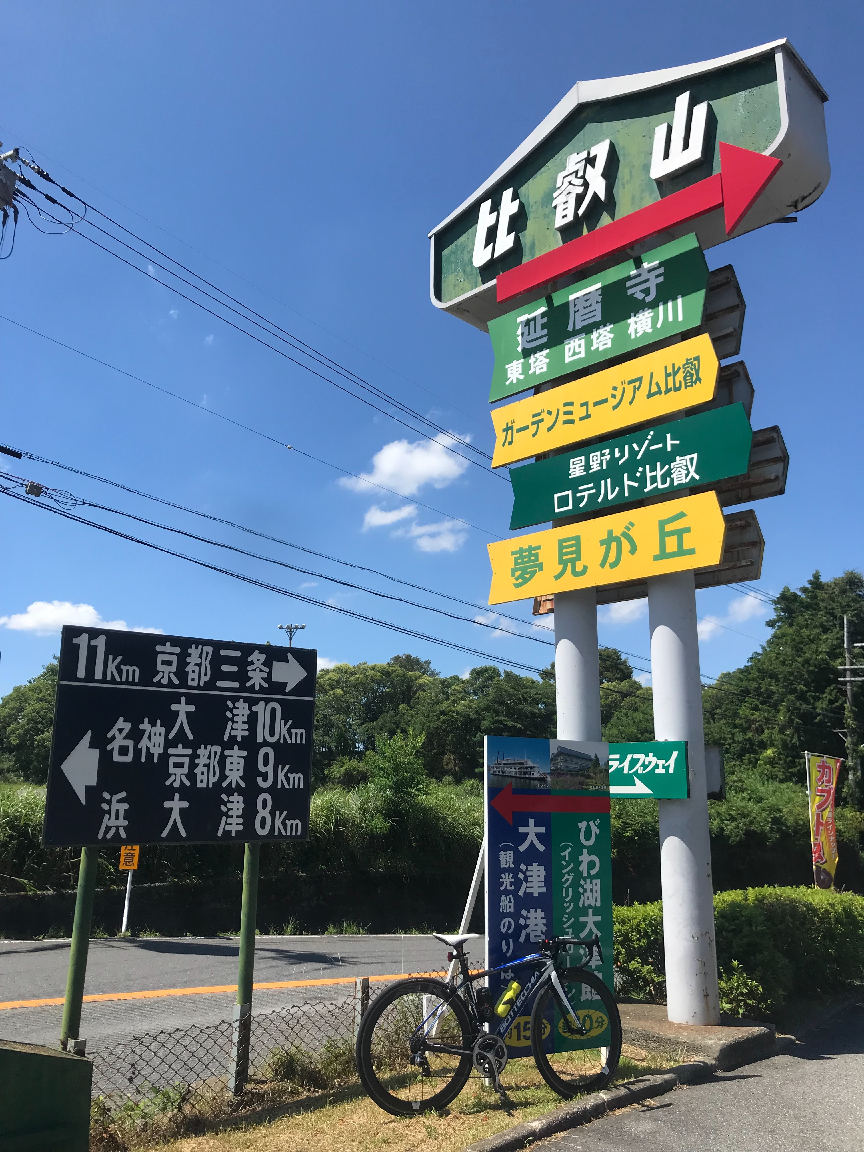 f:id:kyohei0212:20190805223011j:image