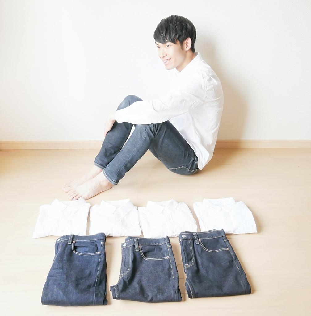 f:id:kyohei_minimalist:20181012221531j:plain