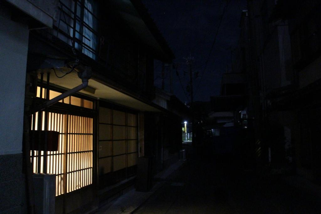 f:id:kyoheing-on-japan69:20161018100800j:plain