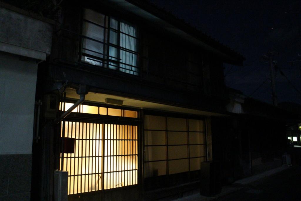 f:id:kyoheing-on-japan69:20161018101730j:plain