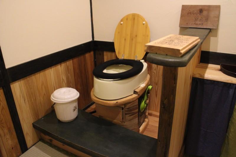 綺麗なコンポストトイレ