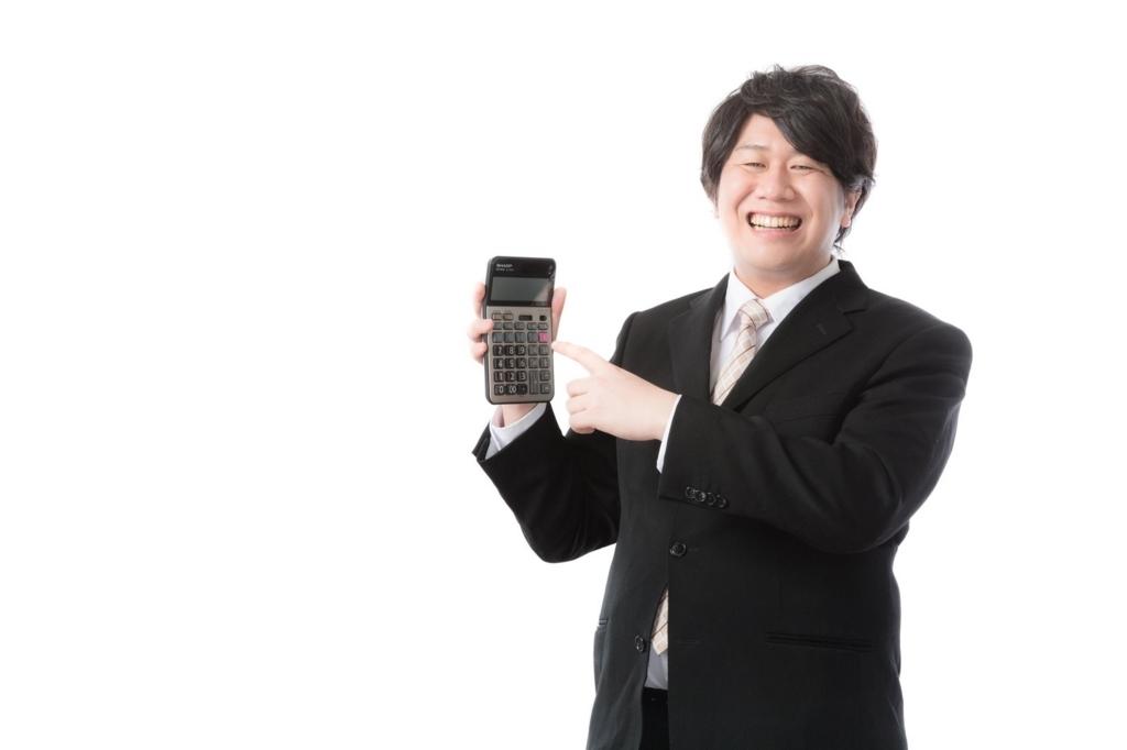 f:id:kyoheing-on-japan69:20170602164022j:plain