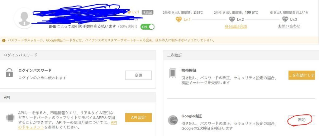 f:id:kyoheing-on-japan69:20171212173858j:plain