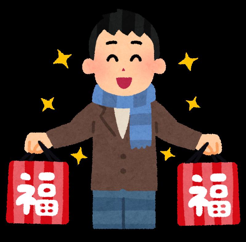 f:id:kyoheing-on-japan69:20180101194956p:plain
