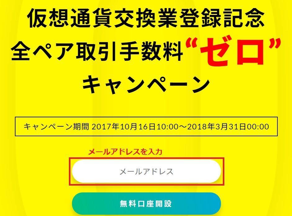 f:id:kyoheing-on-japan69:20180103152531j:plain